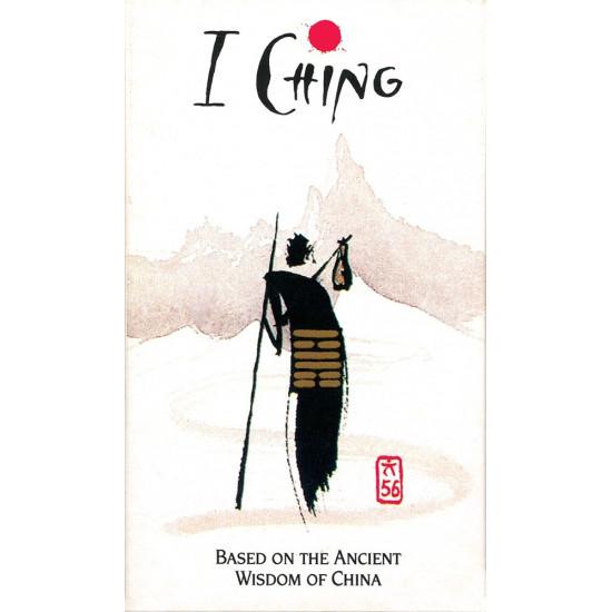 Oráculo I Ching - I Ching...